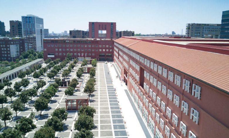 Milano-Bicocca Üniversitesi